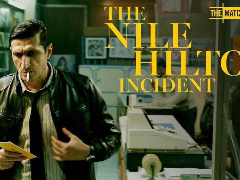 Strand Releasing has acquired rights to Tarik Saleh's 'The Nile Hilton Incident', having swooped in on the film at the Seattle International Film Festival.