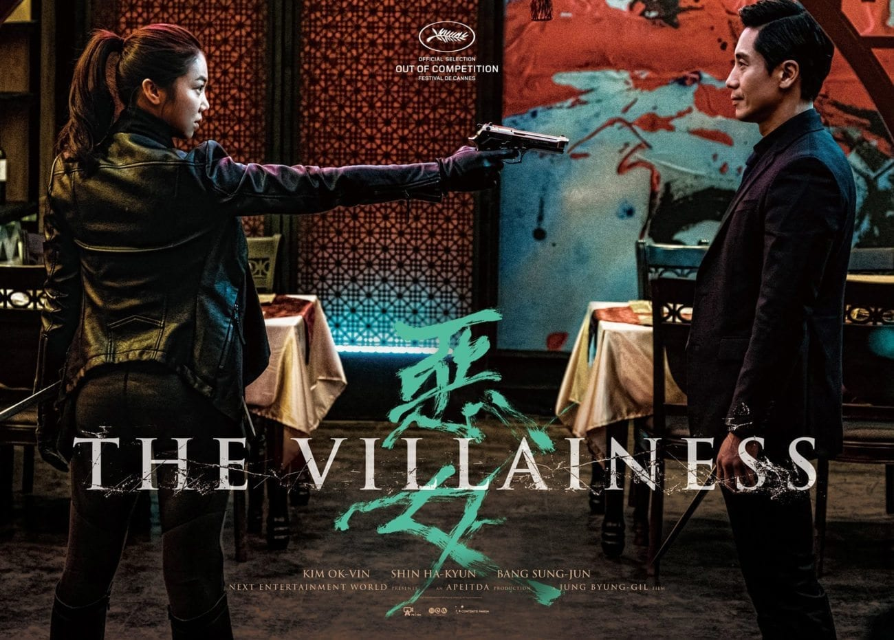 South Korean director Byung-gil Jung's 'The Villainess' has been announced as the opening film for the 2017 Fantasia International Film Festival.