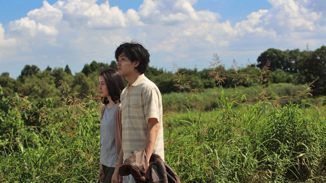 In 'Before We Vanish', acclaimed horror director Kiyoshi Kurosawa reinvents the alien movie as a unique and profoundly human tale of love and mystery. Three aliens travel to Earth on a reconnaissance mission in preparation for a mass invasion.