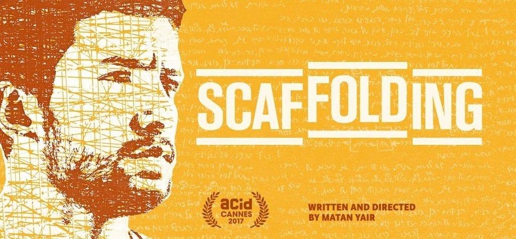 'Scaffolding'