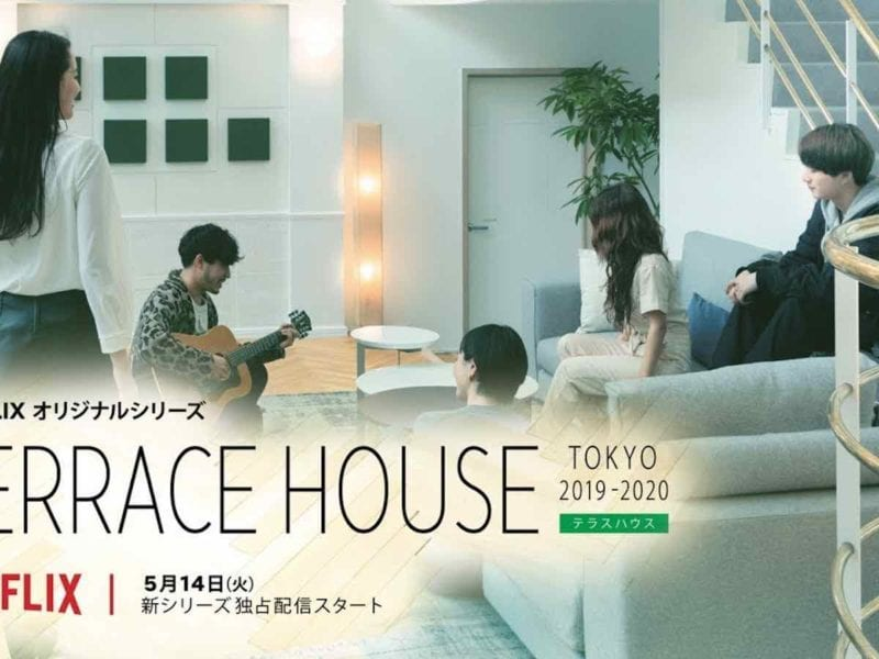 Japanese Real World-inspired series 'Terrace House' is exactly the sort of trashtastic series we want to be seeing more of at Netflix.