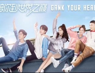 'Gank Your Heart' is our newest obsession. There are so many reasons to fall for 'Gank Your Heart', let us count the ways. Here's why we are obsessed.