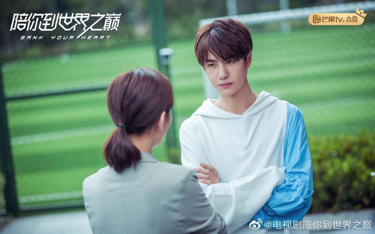 Wang Yibo continues his domination with a new series, 'Gank Your Heart'. Here's why we love Wang Yibo's character in 'Gank Your Heart'.
