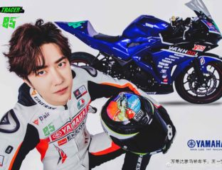 If you count yourself among the Wang Yibo super stans, you probably already know about his budding career as a motorcyclist. Find out more now!