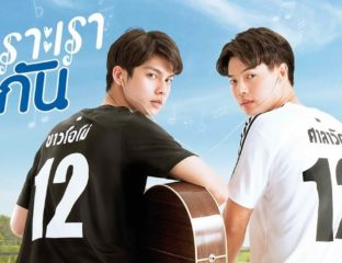 The Thai boy love series '2Gether' is based on the Thai boy love novel by Jittirain. Here's everything to know about '2Gether'.