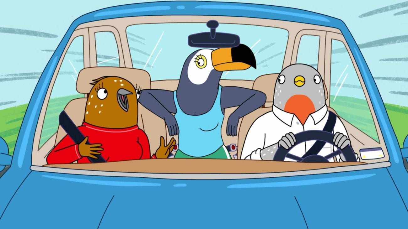 Sadly, 'Tuca and Bertie' was canceled on July 24th, 2019. Here's why we still love 'Tuca and Bertie' and want its return.