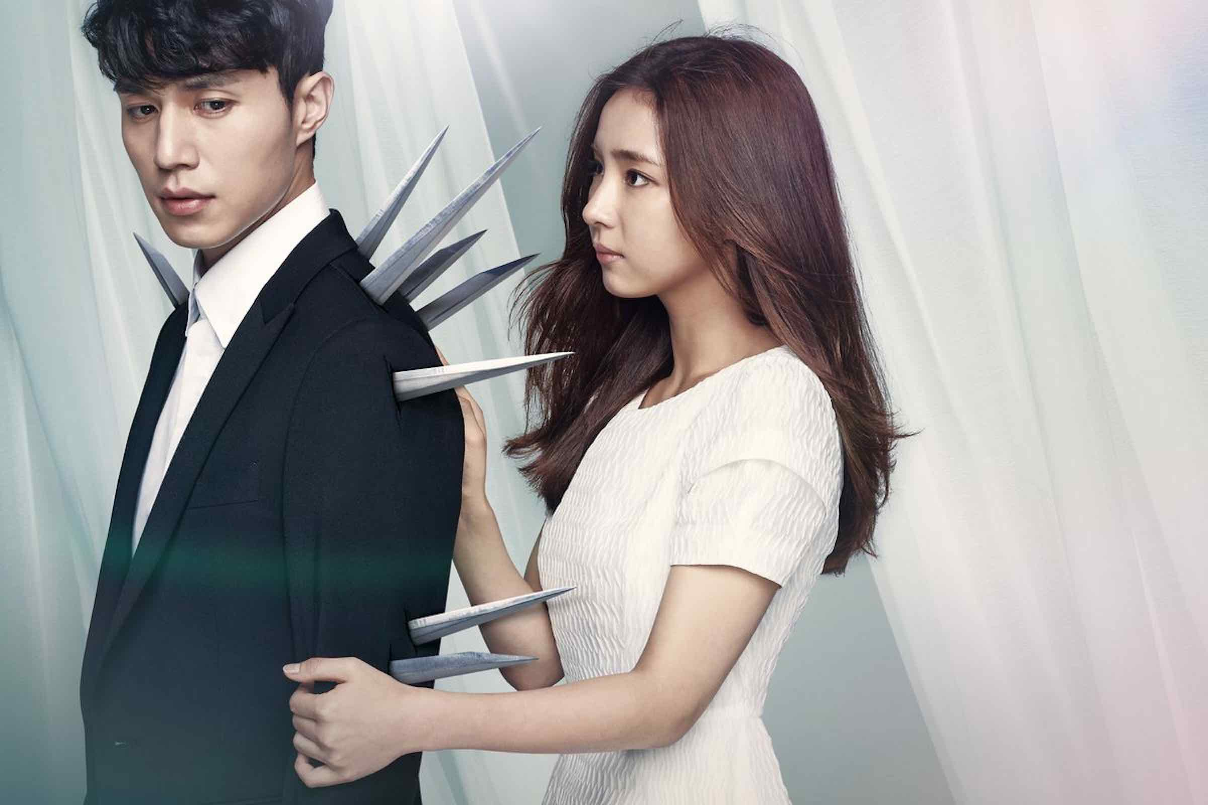 Love Korean dramas? Here are the best of the best to watch right now – Film  Daily
