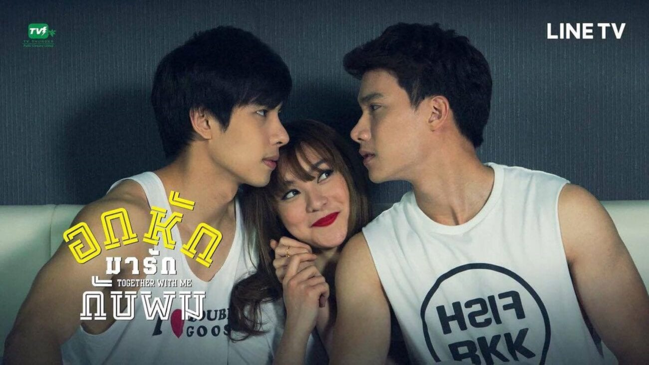 There's something about Asian dramas that gets us hooked to them. Thinking of watching 'Bad Romance'? Here's why you should watch 'Together with me'.