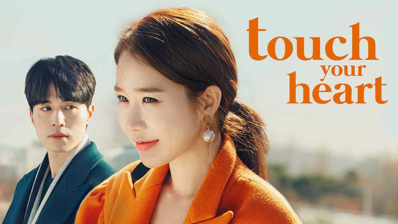 If you're looking for a sweet and light Korean romcom, then 'Touch Your Heart' is most definitely your next bingewatch. Here's why.