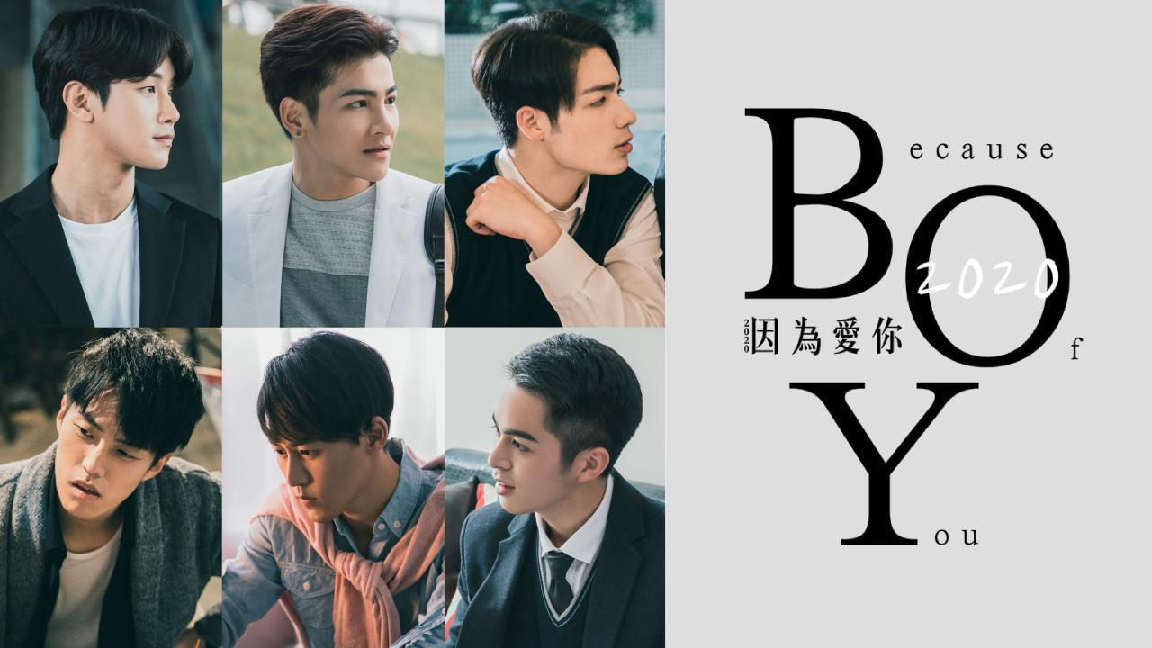 'Because of You' is a queer series we have all been waiting for. Here's why 'Because of You' puts Taiwanese dramas on the map.