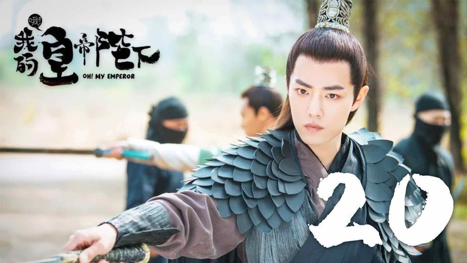 We know how much you're addicted to C-dramas after binging 'The Untamed' in a weekend. If you like the imperial genre, and Xiao Zhan, why not 'Joy of Life'!
