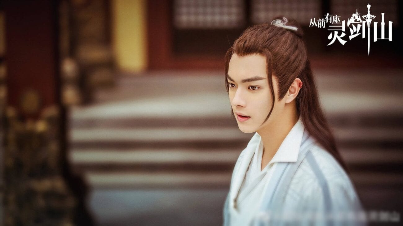 We know how much you're addicted to C-dramas after binging 'The Untamed' in a weekend. If you like the imperial drama style, try out 'Joy of Life'!