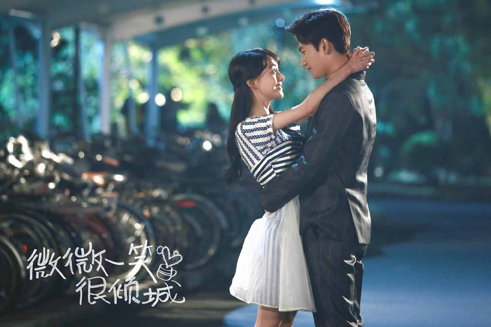For The Gamer In All Of Us Love O2o Is Romance In The Digital Age Film Daily