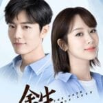 If you're a fan of Yang Zi, then 'The Oath of Love' is going to be an absolute must for your watchlist of upcoming shows.