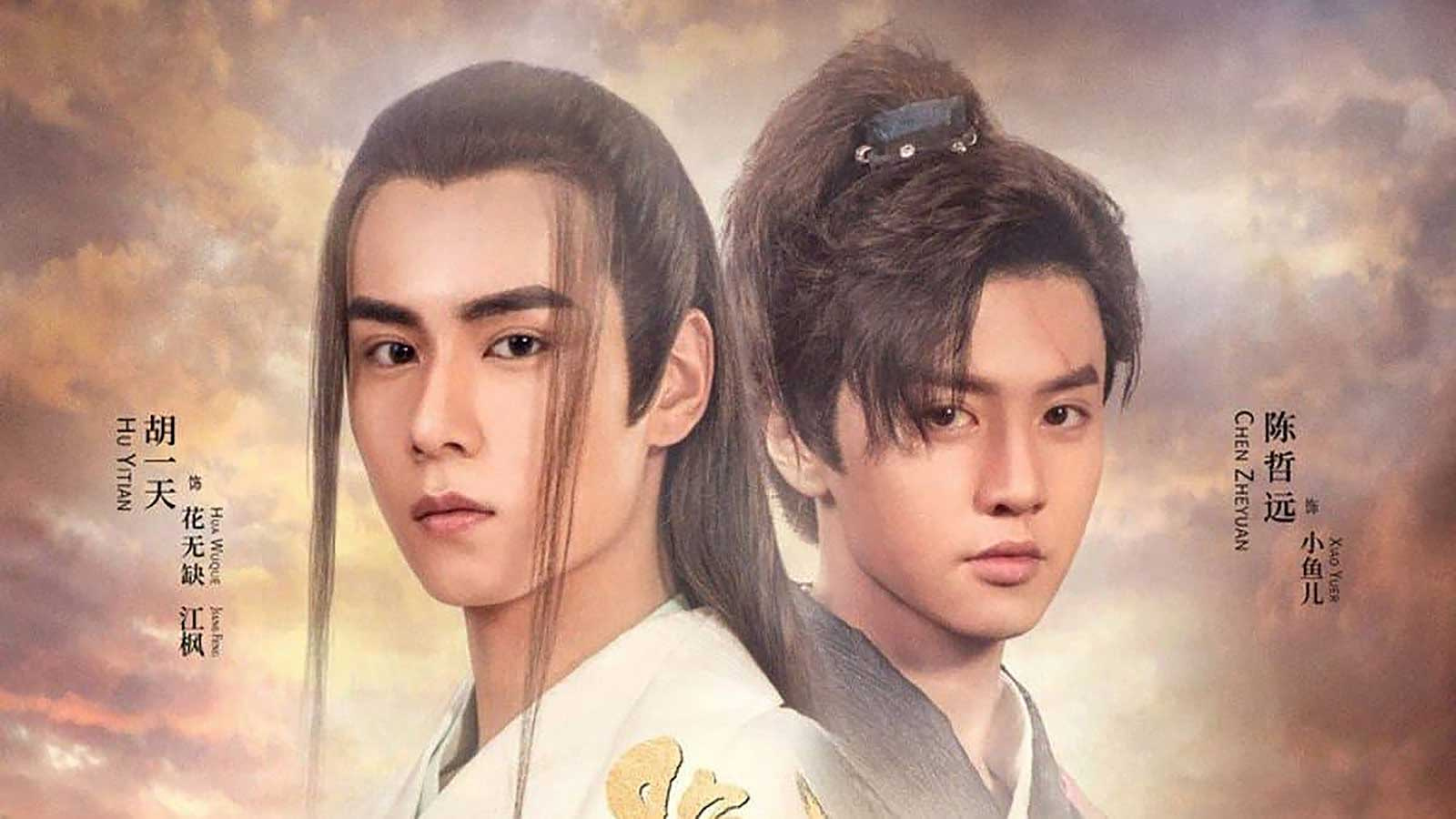 Brothers that resent each other and slowly warm up to each other as they get older? Definitely a C-drama plot. But 'Handsome Siblings' is worth your time.