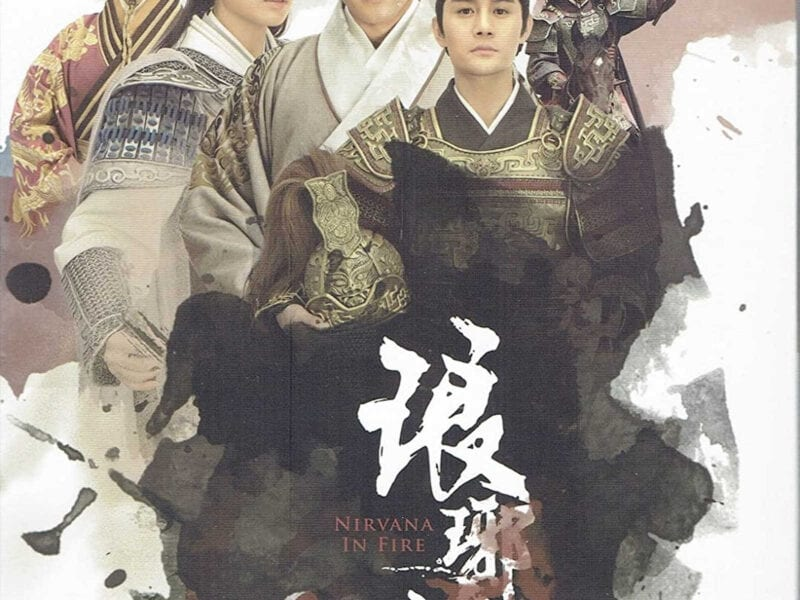 Chinese dramas frequently get their inspiration from books. Here are all the best Chinese dramas based on books to watch now.