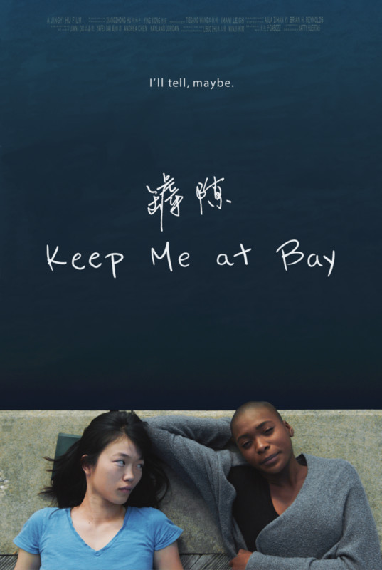 Indie director Jingyi Hu is trying to help show the keys to unlocking your emotional truth after abuse with her new short 'Keep Me At Bay'.