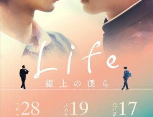 Life Love On The Line Archives Film Daily