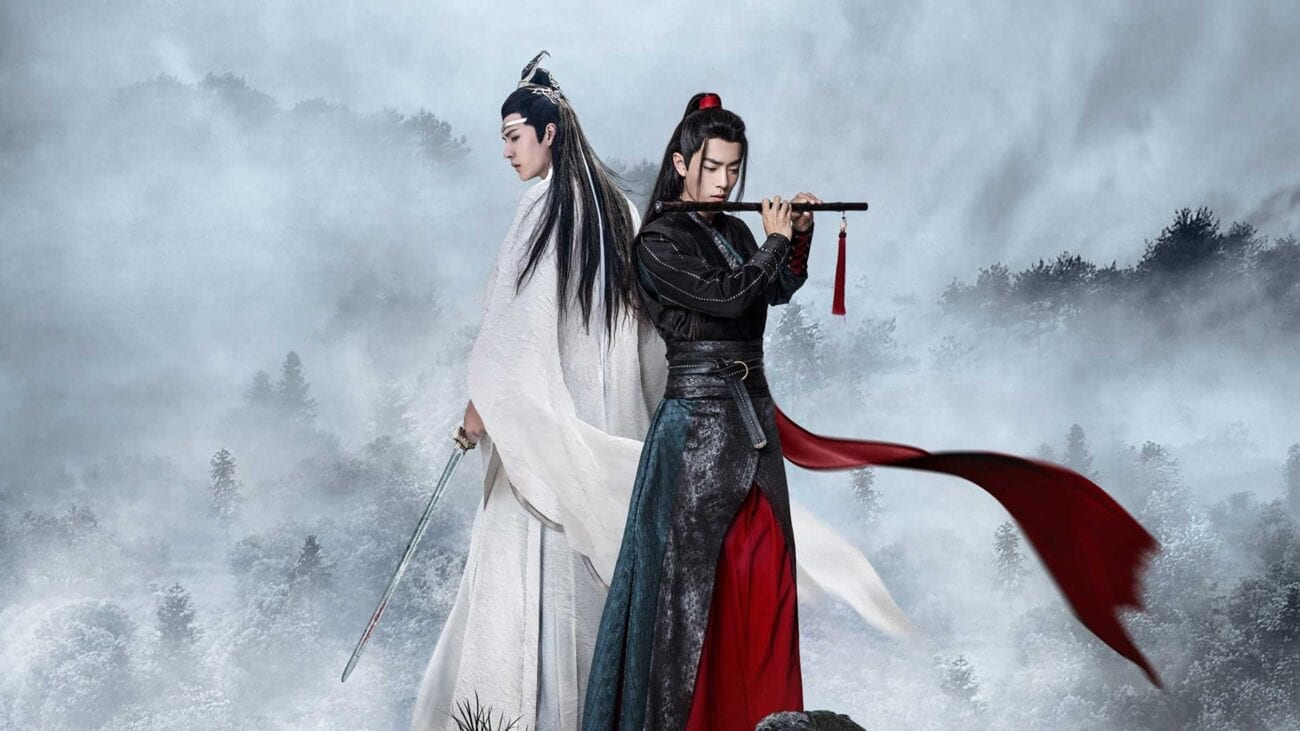'The Untamed' is a wildly successful period drama that emerged from China during 2019. Here are some of the common tropes used throughout.