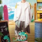 When news dropped that Wang Yibo was appearing as a guest on the variety show 'Summer Surf Shop', fans lost their minds. Here's why.