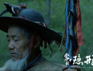 Here is everything you need to know about the feature length film 'Invisible Man in the Mist' directed by Siyuan Zeng.