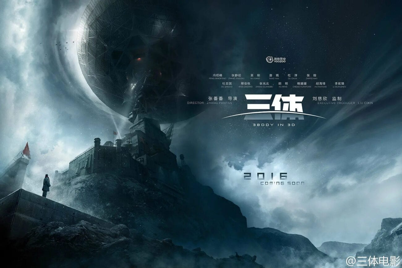 Will 'Game of Thrones' creators do justice to the Netflix adaptation of 'The Three Body Problem'? Let's speculate how this alien TV show will pan out.
