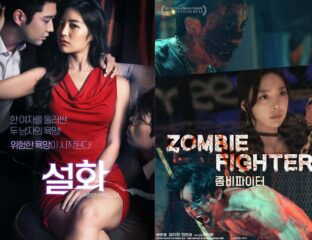 Love steamy romance in Korean films? Take a look at the hottest sex scenes in Korean movies right now.