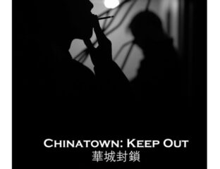 The short film 'Chinatown: Keep Out' allows for filmmaker Tye Liu to experiment and make some creative choices. Learn more about the experimental short.