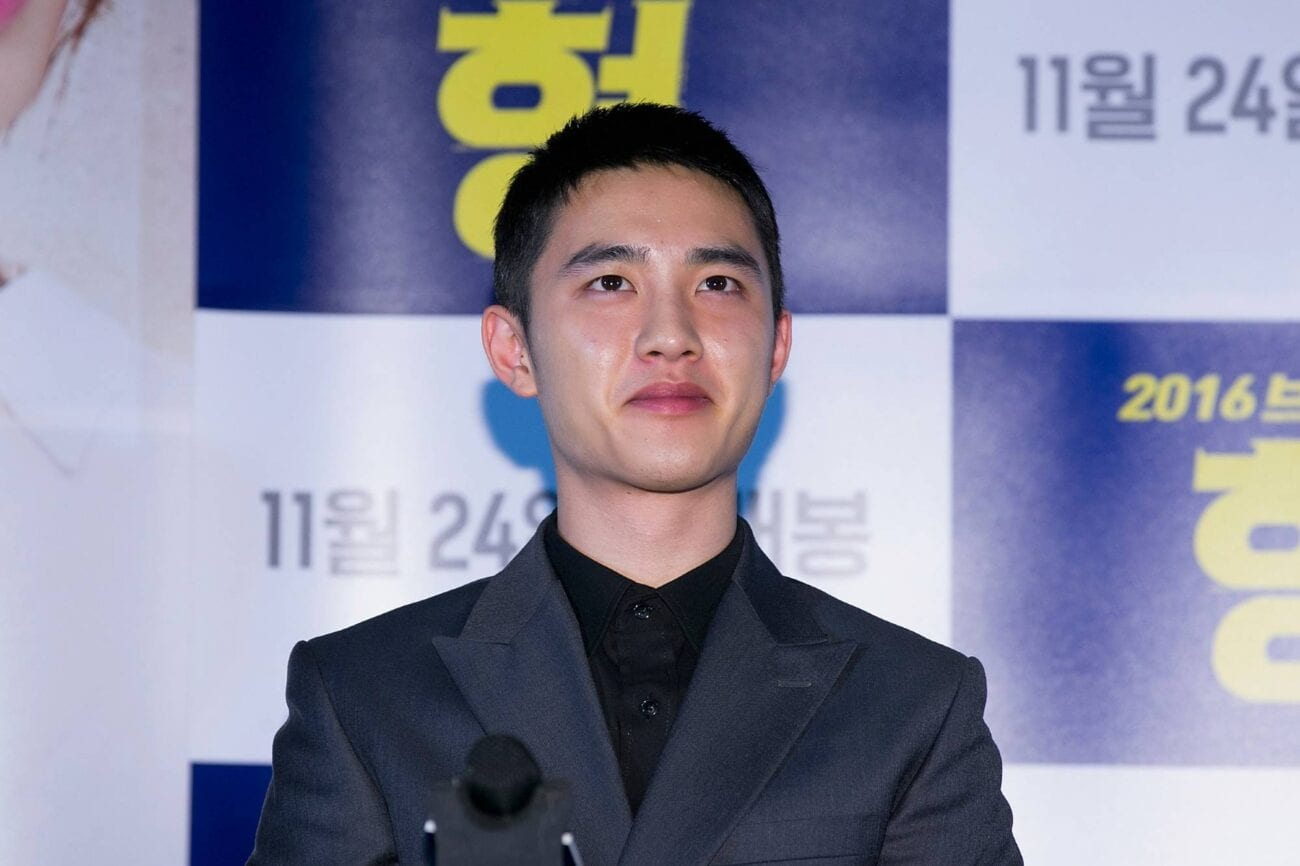 D.O. is one of the most beloved members of EXO. Learn more about the K-pop star and his personal interests.