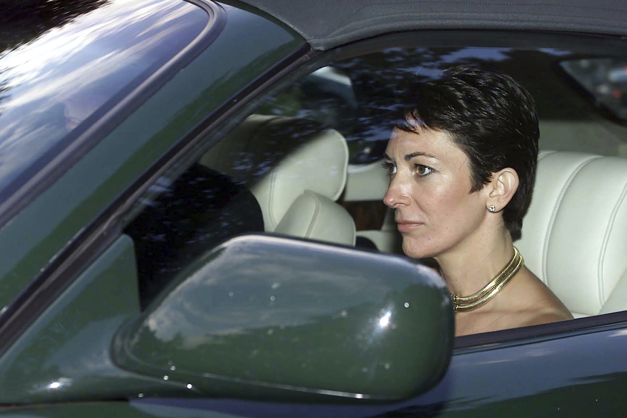 Ghislaine Maxwell urges US  appeals court to keep damaging deposition secret