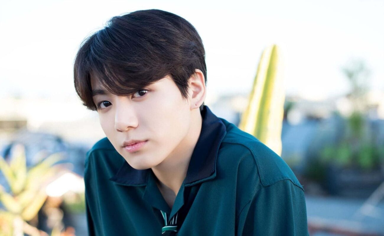 Is Jungkook your favorite member of BTS? Prove your love by answering all of these questions correctly!