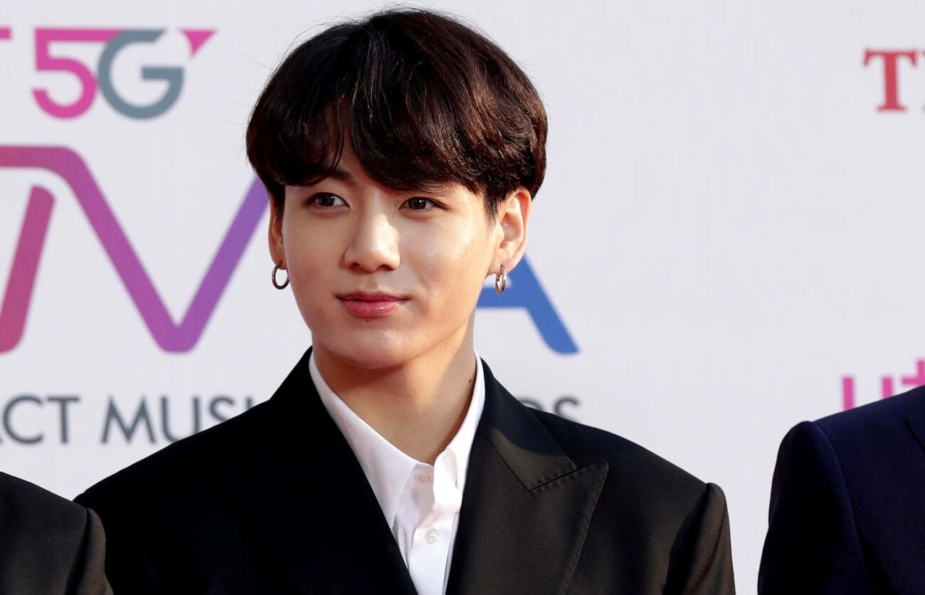BTS ARMY, do you stan Jungkook? Like everyone, Jungkook is afraid of something. Learn about his fears and phobias here.