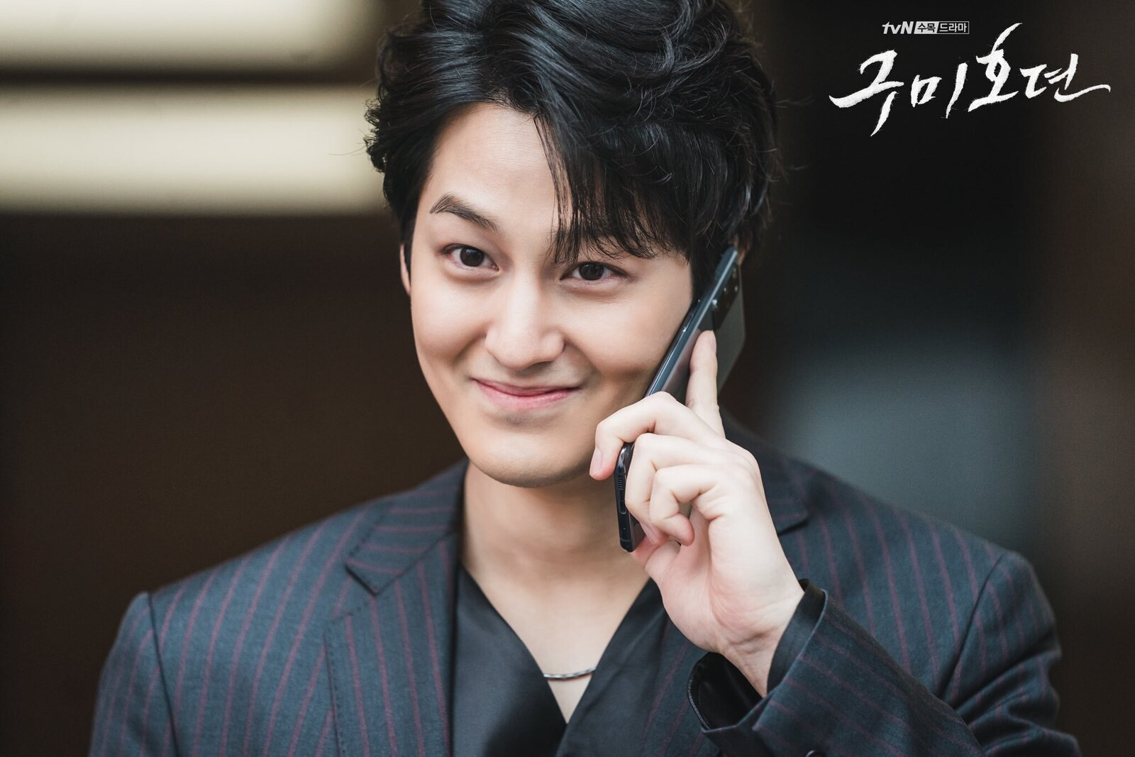Kim Bum from 'Boys Over Flowers' has a new K-drama: What to know – Film  Daily
