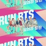 We're celebrating one hundred episodes of 'BTS Run'. Here are all of the most iconic episodes we recommend rewatching.