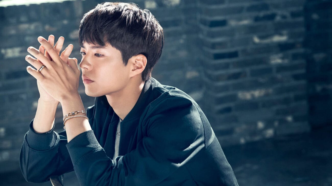 Your New Obsession Is Park Bo Gum Everything To Know About Him Film Daily