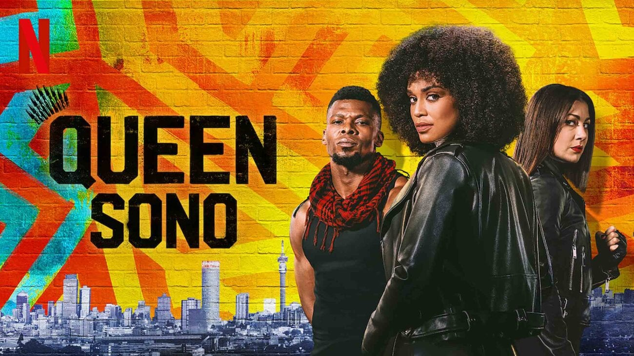 Netflix has canceled its first African original series 'Queen Sono', despite previously extending the show into a second season. Here's why we want more!