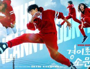 ¿Eres fan de las series coreanas? Averigua cuáles estarán disponibles en Netflix para esta temporada.