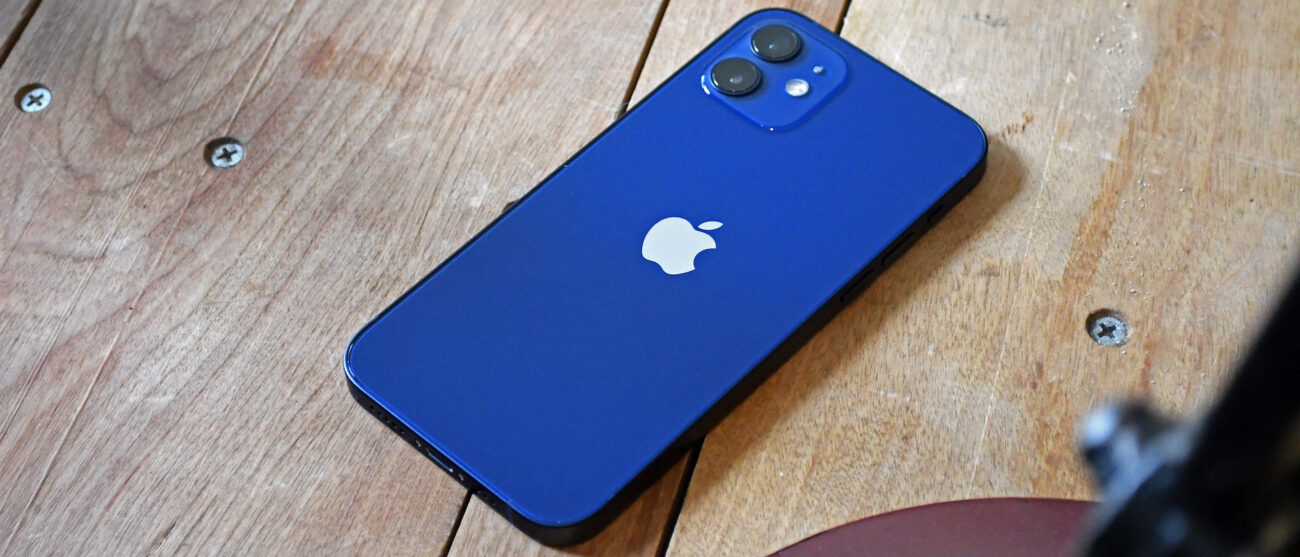 Everyone wants to know what will be in the new iPhone. But these recent Apple rumors seem unlikely. Read about the biggest rumor surrounding the iPhone 13.