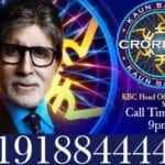 Do you want to be a KBC Lottery Winner? Here are the helpful tips and steps that are needed to be a winner.