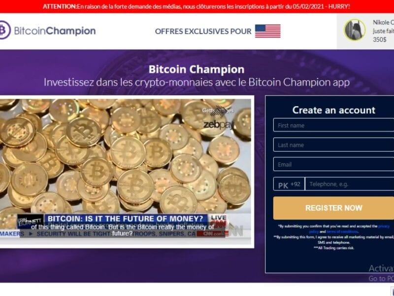 Comme d'autres plates-formes, le Bitcoin Champion permet également d'échanger des bitcoins et d'en tirer des revenus.