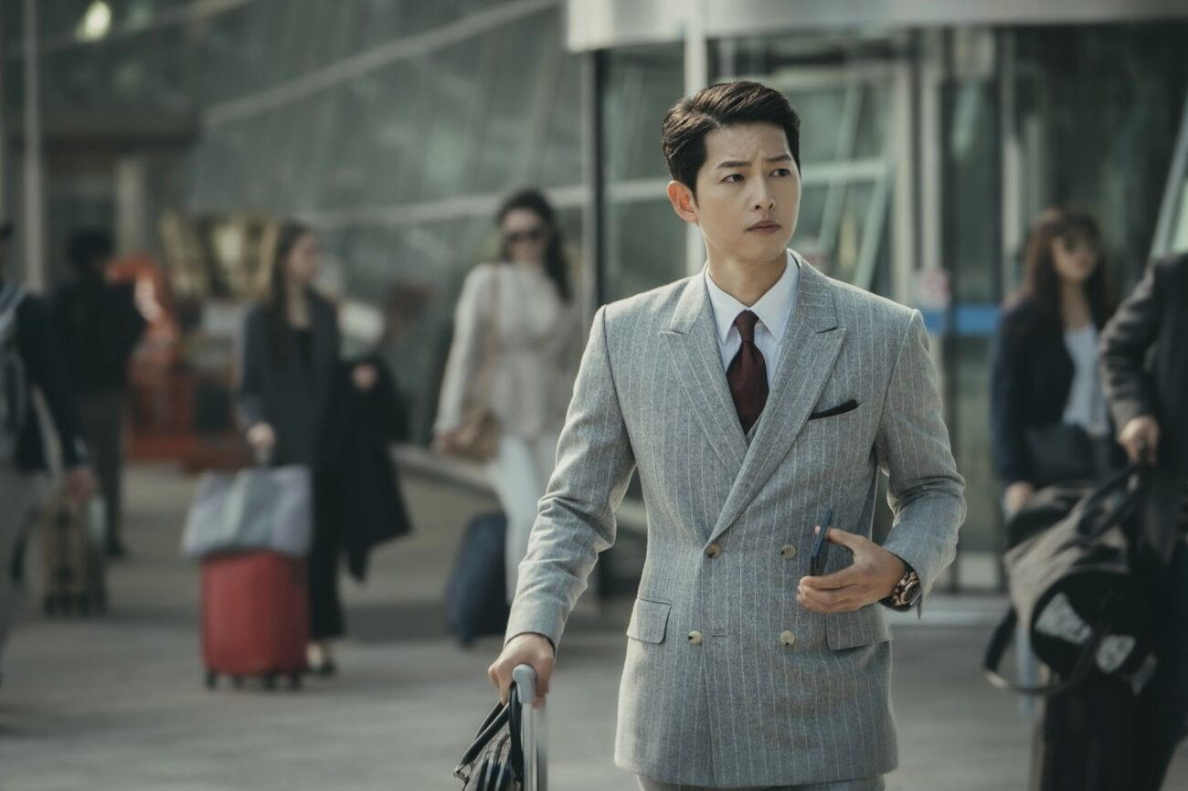 Looking for something new to watch on Netflix? Why not try out a Korean drama? Delve into this popular genre with these binge-worthy K-dramas now.