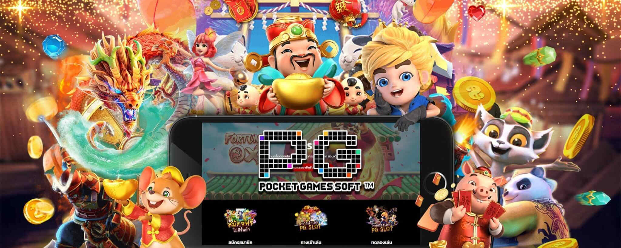Why Is Pgslot Considered A Better Platform For Online Casino Games – Film  Daily