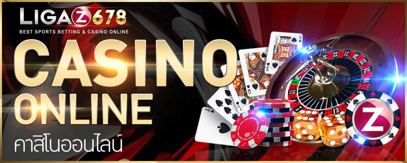 Roulette's a game going back thousands of years, but did you know you can play online, right now? Try your luck at LigaZ888 to possibly earn big!