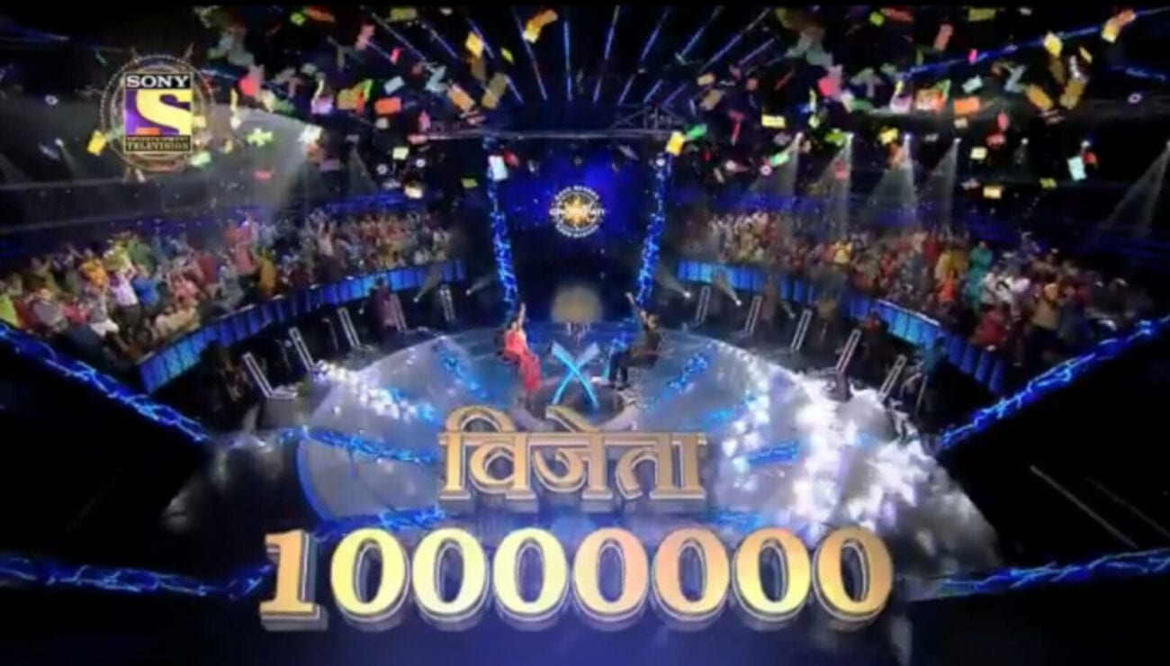 There's a reason KBC is one of the most popular shows in India – the winners are inspiring! See if you're going to win big by checking your lottery here!