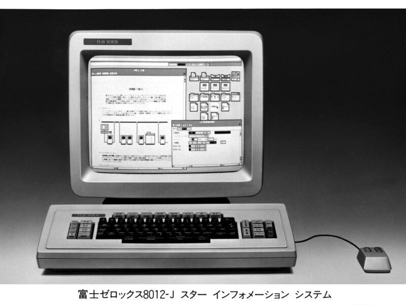 'Inventing the Future' fictionalizes the true story behind the first graphic user interface on a computer. Meet author & engineer Albert Cory.
