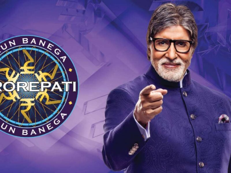 The KBC Lottery is back. Discover what the stakes of the show are and how you can benefit from the lottery competition online.