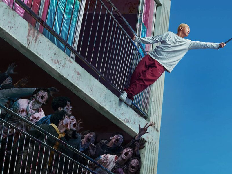 For the superior zombie movie selection, Netflix is our go-to. Here's our list of the best zombie flicks on the platform, from straight-up horror to comedy.